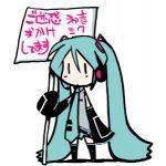 魅(ノ)・ω・(ヾ)來