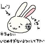 めい(´・ω・`)
