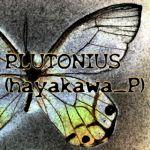 Plutonius(ハヤカワP)