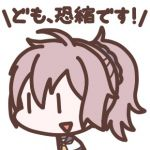 Lightning_soda