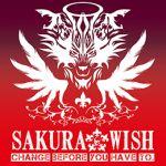 SAKURA★WISH/響鬼