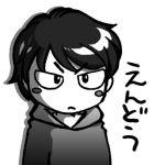 あんぱん(´・ω・`)