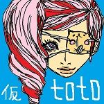 ★toto★