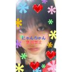 ハスにゃん☆桃+Love