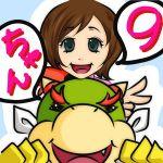 9ちゃん@どじっこ