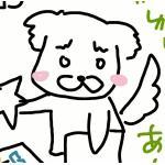 訃柚(ふゆ)