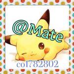 Mate【メイト】