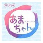 ama.甘党JAPAN