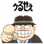 高橋健太郎