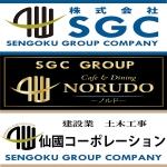 株式会社SGC