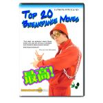 BreakdanceDVD