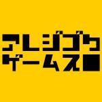 ZZ ZZZ(アレジゴク)