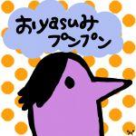 円城戸 沙久