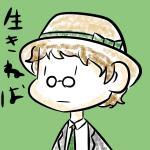ハカセ(早瀬コウ)