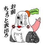 麻倉 ガロ