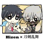 hizen(霈然)