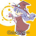 オルキス☆