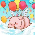 天空の夢豚