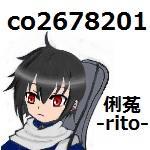俐菟-rito-