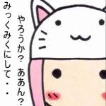 MIC@みっく