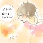 さっちゃん(男)
