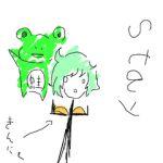 Stay.さん