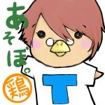 鶏(トリ)