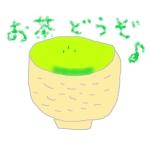 まったりお茶~Ⅱ