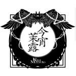 Koyoi Matsuro