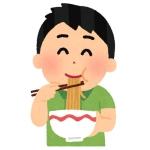 代表戸締役 山田
