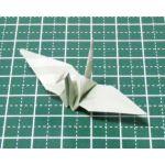 猫舌の折り鶴