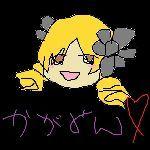 †聖大堕天使黒猫姫かがみん†