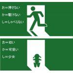 awawawa