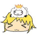 羊姫(シープ☆プリンセス)