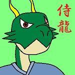 サムライドラゴン