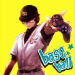 baseball(べーやん)