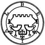 berial