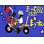 まっつんCBX550F