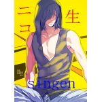 singen777