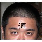 しんご(@shingovai)