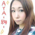 AYA-絢-