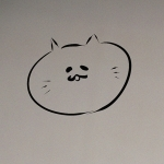 isida16g (いしだ)