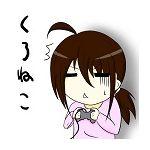 こんちゃん@くろねこ