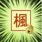 夕空(ゆら)@ゲロ犬