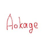 Aokage