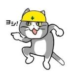 モッチー∞