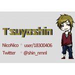 Tysn(つよしん)