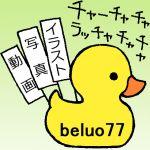 beluo77