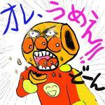 ウズちゃん(๑≧♉≦๑)