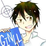 GINLL